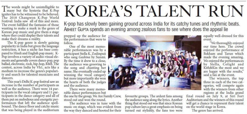 Indian winners will compete at 'Changwon K-POP World